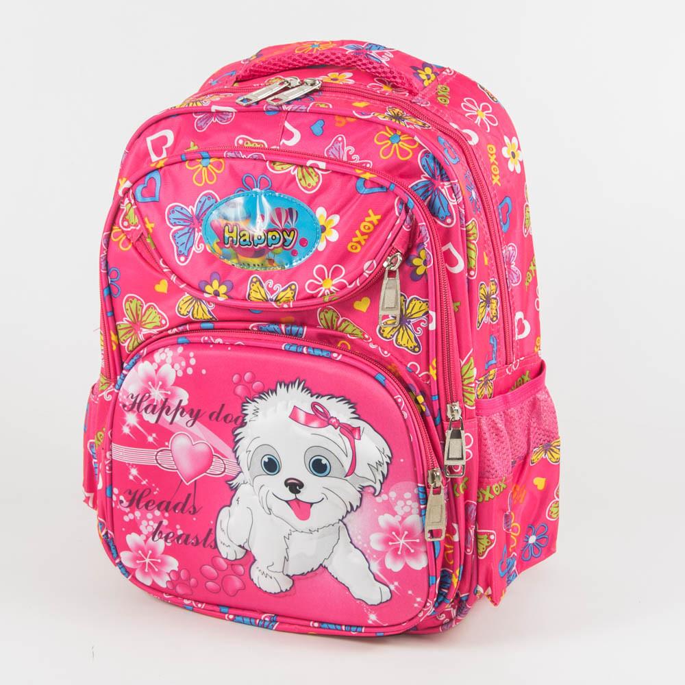 Оптом школьный рюкзак для девочек с ортопедической спинкой с собачкой - розовый - 31-Y020-1