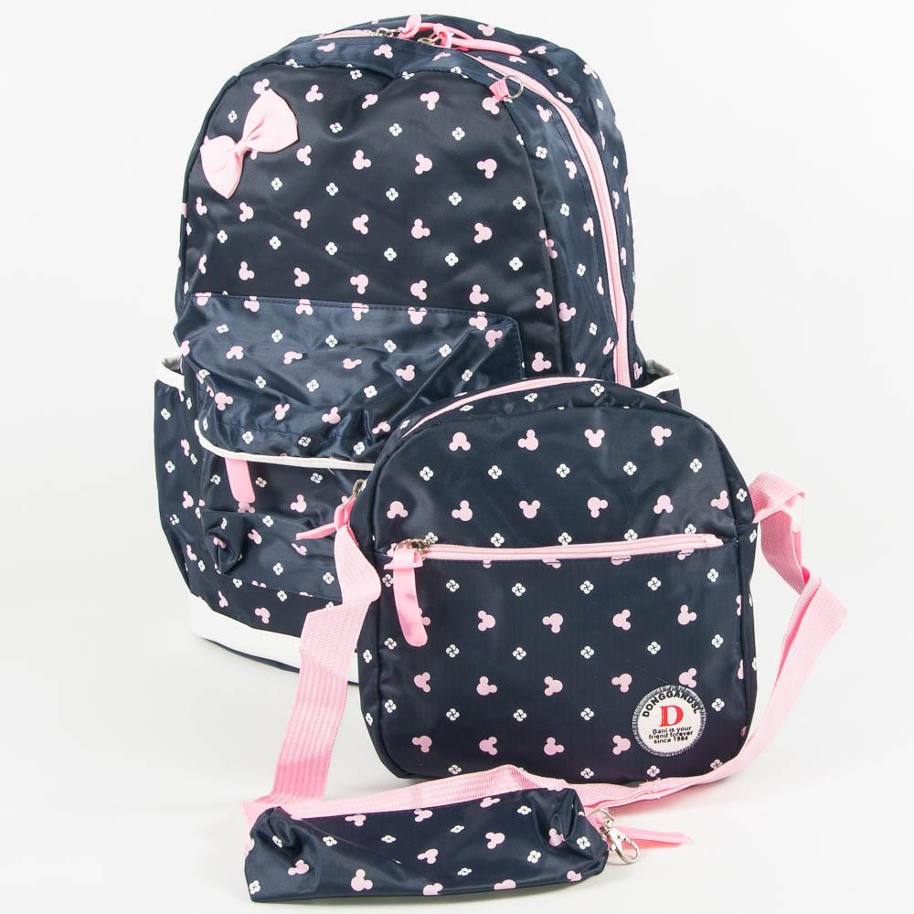 Оптом школьный/прогулочный рюкзак для девочек 3 в 1 - синий - 6-8325-2