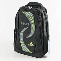 Оптом спортивний рюкзак Адідас - чорний с зеленим - 861