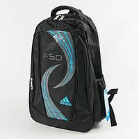 Оптом спортивний рюкзак Адідас - чорний с синім - 861