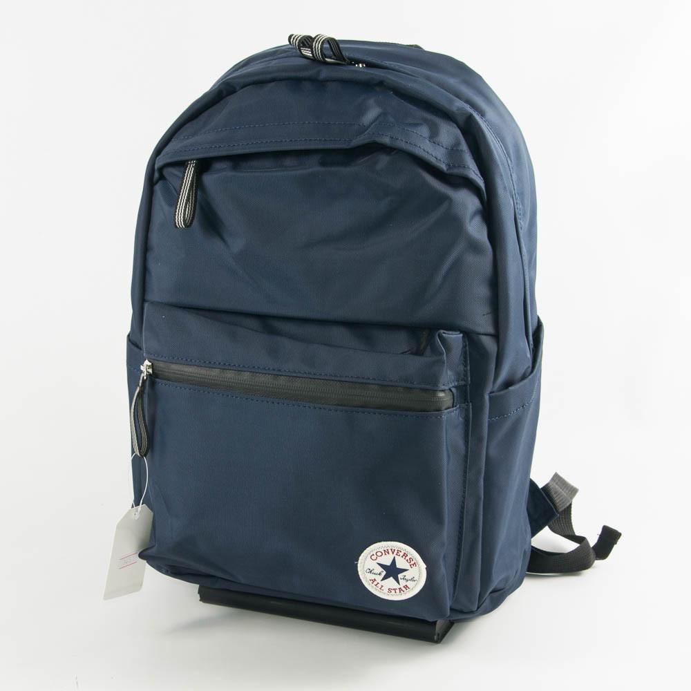 Оптом спортивный рюкзак Конверс - синий - 3031