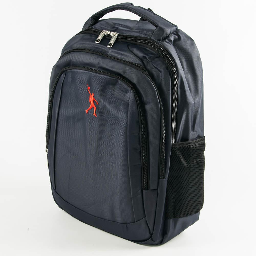 Оптом универсальный рюкзак для школы и прогулок - синий - 3002