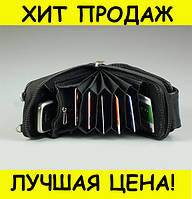Кошелек Cell Phone Wallet 4 в 1