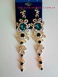 Подовжені вечірні сережки під золото з синіми каменями, висота 12 див., фото 3