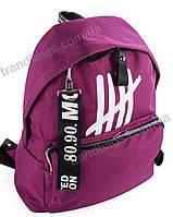 Городской рюкзак E&Y 7541 violet Рюкзаки молодежные - Большой ассортимент, низкие цены!