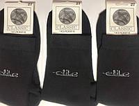 Носки мужские демисезонные Classic размер 25(38-40) чёрные, фото 1