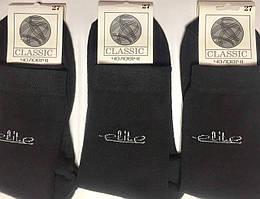 Носки мужские демисезонные Classic размер 25(38-40) чёрные