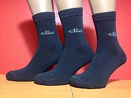 Носки мужские демисезонные Classic размер 27(41-43) чёрные