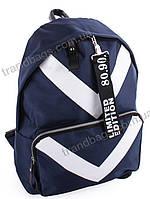 Городской рюкзак E&Y 7543 blue Рюкзаки молодежные - Большой ассортимент, низкие цены!