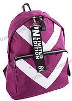 Городской рюкзак E&Y 7543 violet Рюкзаки молодежные - Большой ассортимент, низкие цены!
