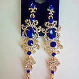 Удлиненные вечерние серьги под золото с синими  камнями, высота 12 см., фото 2