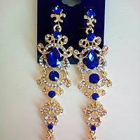 Удлиненные вечерние серьги под золото с синими  камнями, высота 12 см. , фото 1