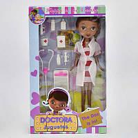 Кукольный набор Доктор Плюшева 888 (144) в коробке