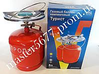 Газовый комплект Пикник 8 литров