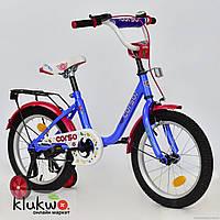"""Велосипед 16"""" дюймов 2-х колёсный С16030  """"CORSO"""" ГОЛУБОЙ"""