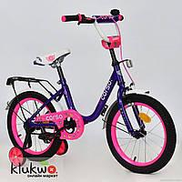 """Велосипед 16"""" дюймов 2-х колёсный С16100  """"CORSO"""" Фиолетовый"""