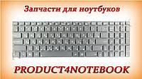 Клавиатура для ноутбука ASUS (G56, N56, N76) rus, black, без фрейма, подсветка клавиш