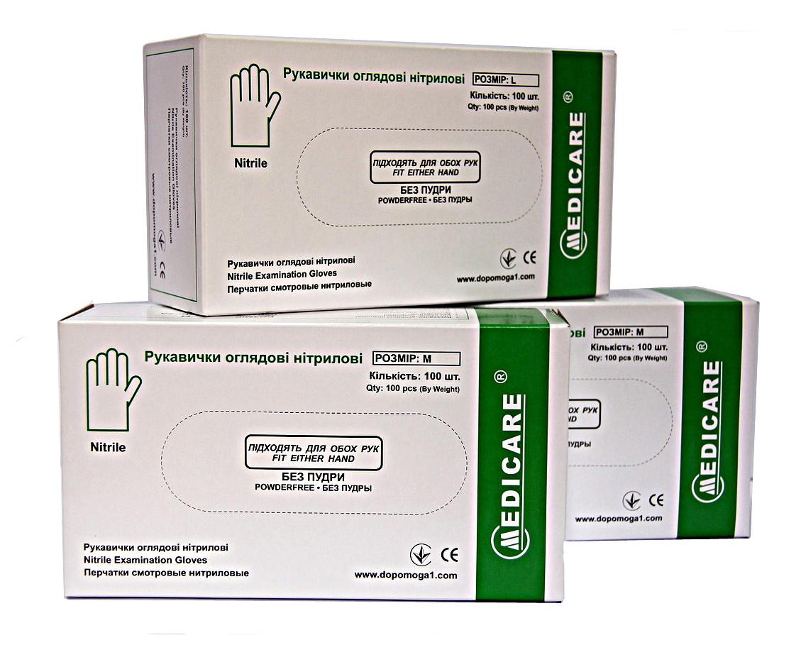 Рукавички нітрилові Medicare, 100 шт, без пудри , XS