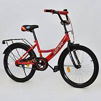 Велосипед 2х колесный ТМ Corso 20 дюймов 20808