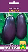Семена баклажанов Вакула