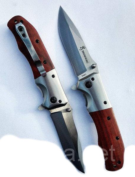 Нож складной Browning  21 см  АК-6