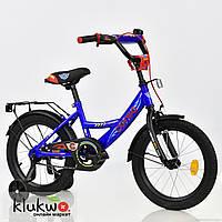 """Велосипед 16"""" дюймов 2-х колёсный  С16444  """"CORSO"""" Темно-синий"""