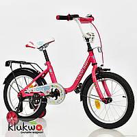 """Велосипед 16"""" дюймов 2-х колёсный  С16540  """"CORSO"""" Розовый"""