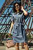 Женское платье ЛИОН ЗПЛ Разные цвета, фото 5