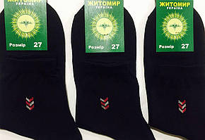 Носки мужские демисезонные хлопок Житомир размер 25(38-40) чёрные