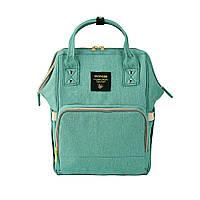 Рюкзак-сумка для мам Sunveno Medium. Оригинал. Умный органайзер. Стильный дизайн. Бирюзовый