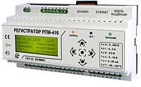 Уже в продаже! РПМ-416 - регистратор электрических параметров