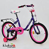 """Велосипед 18"""" дюймов 2-х колёсный  С18150  """"CORSO""""  Фиолетовый"""