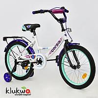 """Велосипед 18"""" дюймов 2-х колёсный  С18370  """"CORSO"""" Белый"""