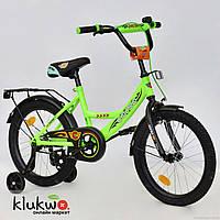 """Велосипед 18"""" дюймов 2-х колёсный  С18590  """"CORSO"""" Розовый"""