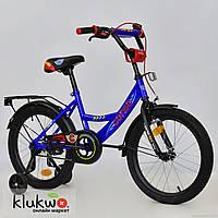 """Велосипед 18"""" дюймов 2-х колёсный  С18610  """"CORSO"""" Синий"""