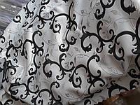 Шторная ткань чорный завиток шириной 1,5 метра