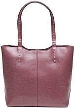 Женская сумка GRAYS GR-8830DP, розовая Копия