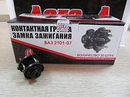 Группа контактная замка зажигания ВАЗ 2101-07, ГАЗ, ПАЗ (металл.шток, контакты латунь)