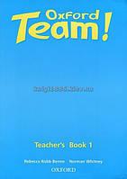Английский язык / Oxford Team / Teacher's Book. Книга учителя, 1 / Oxford
