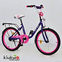 """Велосипед 20"""" дюймов 2-х колёсный С20202  """"CORSO"""" Фиолетовый"""