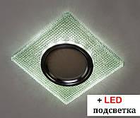 Встраиваемый точечный светильник Вега 7011S с LED подсветкой