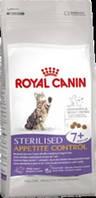 Royal Canin sterilised appetite control 7+ (старше 7 лет, стерилизованные, выпрашивают еду) - 400