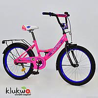 """Велосипед 20"""" дюймов 2-х колёсный С20303   """"CORSO"""" Розовый"""