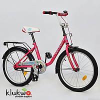 """Велосипед 20"""" дюймов 2-х колёсный С20707  """"CORSO""""  Розовый"""