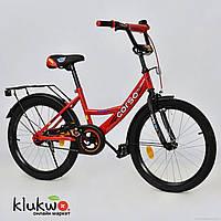 """Велосипед 20"""" дюймов 2-х колёсный  С20808  """"CORSO""""  Красный"""