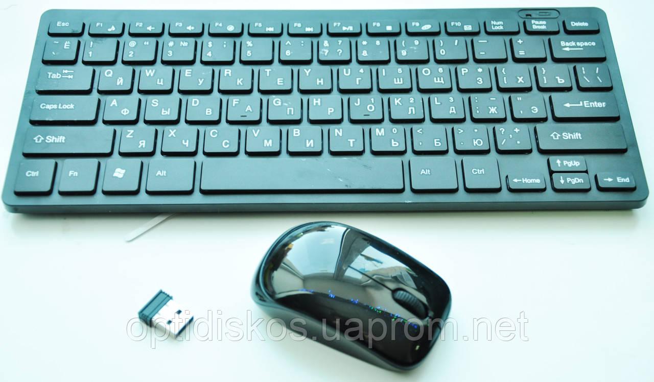 Набір бездротова клавіатура + бездротова миша Keyboard