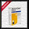 Ланцеты Accu-Chek Multiclix (Акку Чек Мультикликс), 102 шт.
