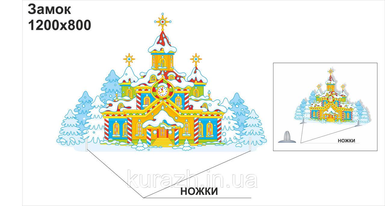 "Декорация ""Замок"""