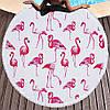 Пляжный коврик Розовый Фламинго