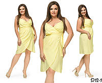 Платье 5712-1 /Х